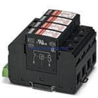图片 传感器电缆VAL-MS 400/3